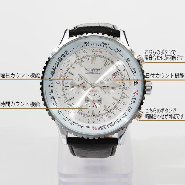 【全針稼動の本格仕様!】★ビッグフェイス・自動巻きクロノグラフ腕時計 BCG403