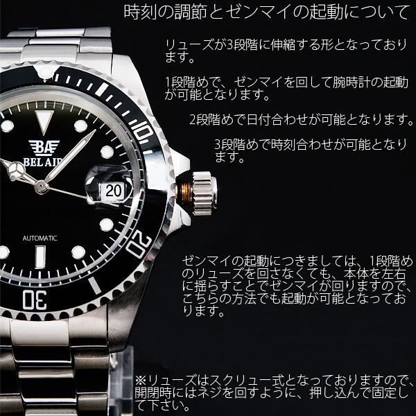 【カレンダー機能付き】★ミディアムフェイス自動巻き腕時計 BCG54-SV2