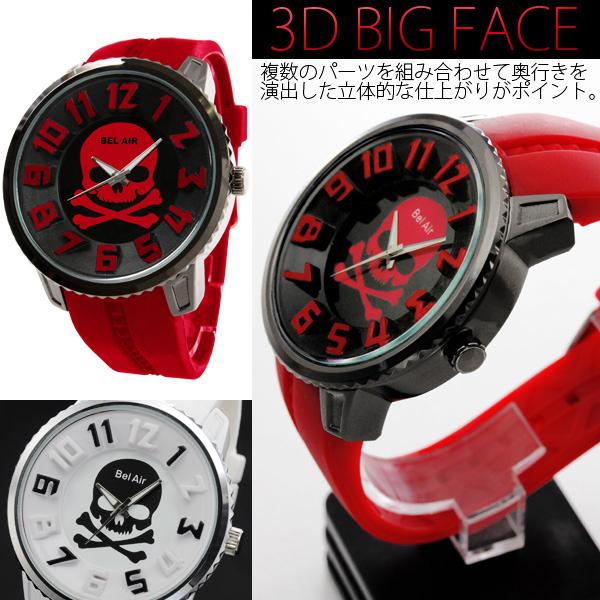 【入荷の度に即完売!】★スカル3Dビッグフェイス&ラバーベルト腕時計 JH141