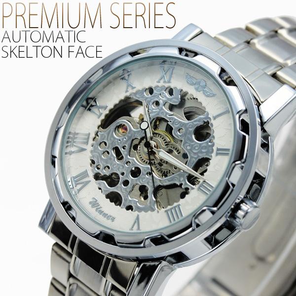 【ギミックの効いた仕上がり】★フルスケルトン自動巻き腕時計 BCG32-SVWH1
