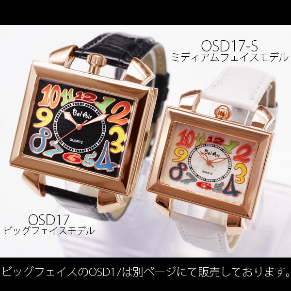 【シェル文字盤を使用!】★トップリューズ式ミディアムフェイス腕時計 OSD17-S4
