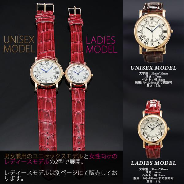 【ユニセックス仕様】★クラシカル&ミディアムフェイス腕時計 JH1-L4
