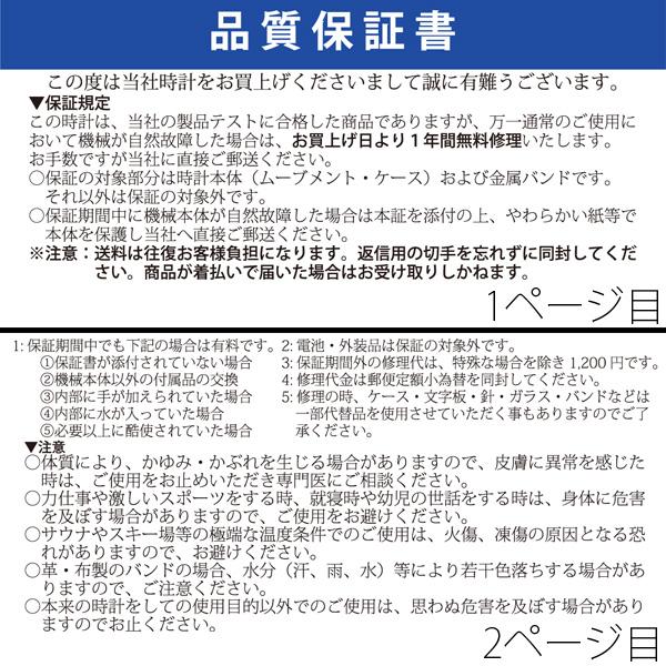 【ユニセックス仕様】★クラシカル&ミディアムフェイス腕時計 JH1-L6