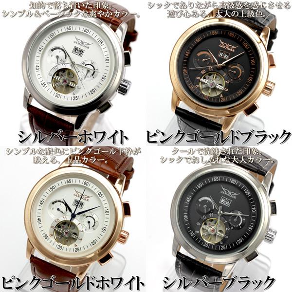 【カレンダー機能付き】★自動巻きバックスケルトン腕時計 BCG921