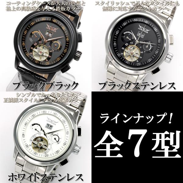【カレンダー機能付き】★自動巻きバックスケルトン腕時計 BCG922