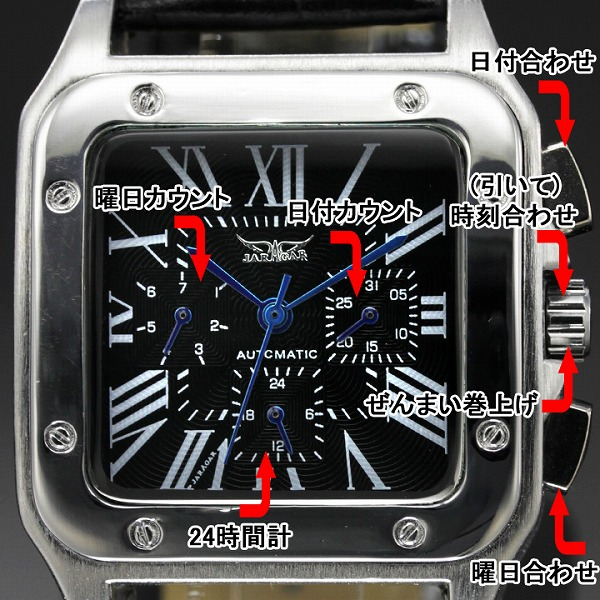 【カレンダー機能付き】★スクエアフェイス自動巻き腕時計 BCG28-BK2