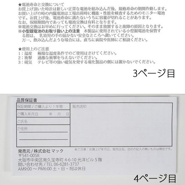 【カレンダー機能付き】★スクエアフェイス自動巻き腕時計 BCG28-BK5