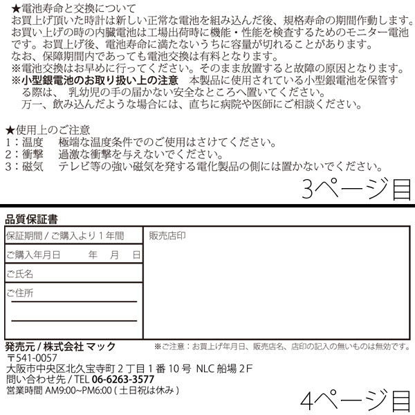 【レディース仕様】★ハートモチーフ レディース腕時計 OSD40【BOX・保証書付】6