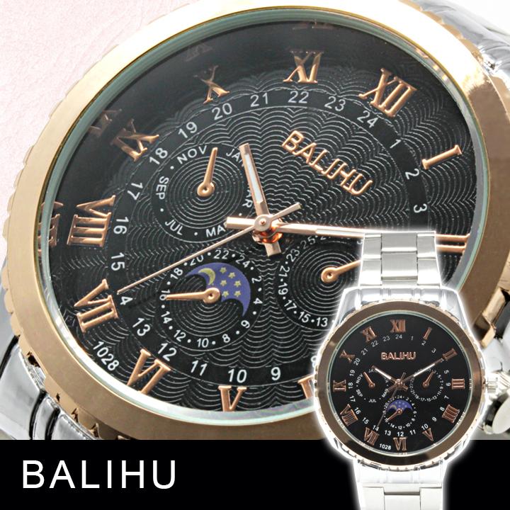 【Bel Air collection】★マルチファンクション メンズ腕時計 DP6-L【BALIHU】1