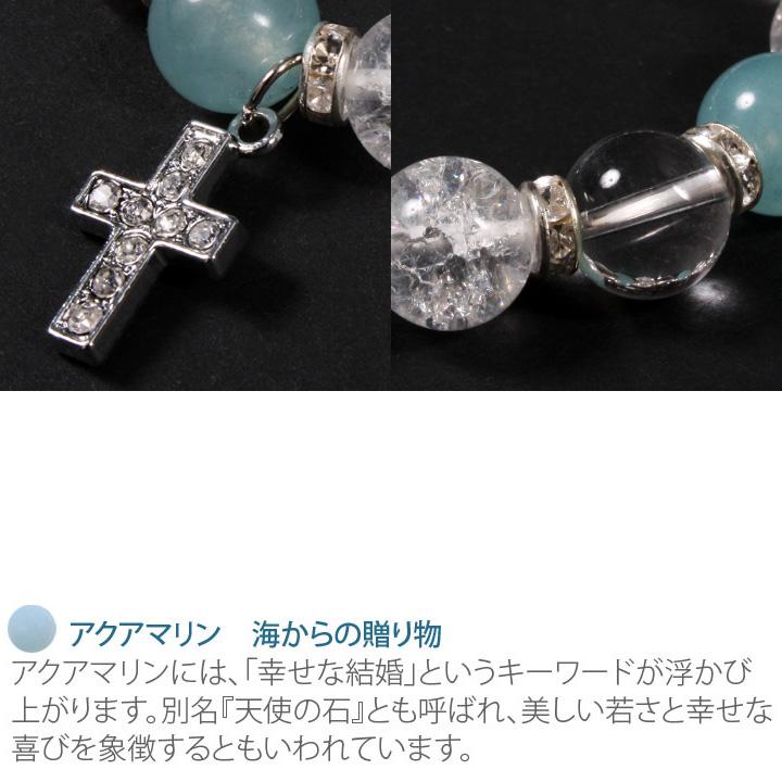 【チャーム付】★アクアマリン・クラック&鏡面水晶・パワーストーンブレスレット  CX3-Y1