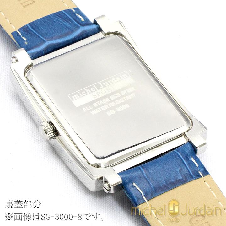 Michel Jurdain ミッシェルジョルダン 天然ダイヤ入り メンズ 腕時計 SG-3000-7nv3